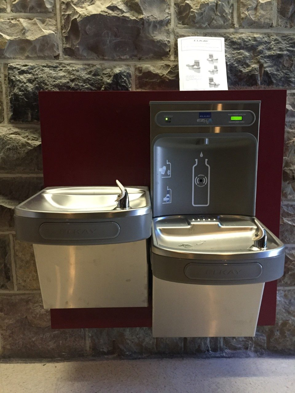 Water Bottle Refill Station located in McBryde Hall